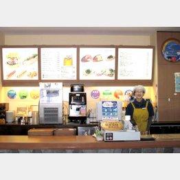 「TOKYO ISLANDS CAFE」(C)日刊ゲンダイ