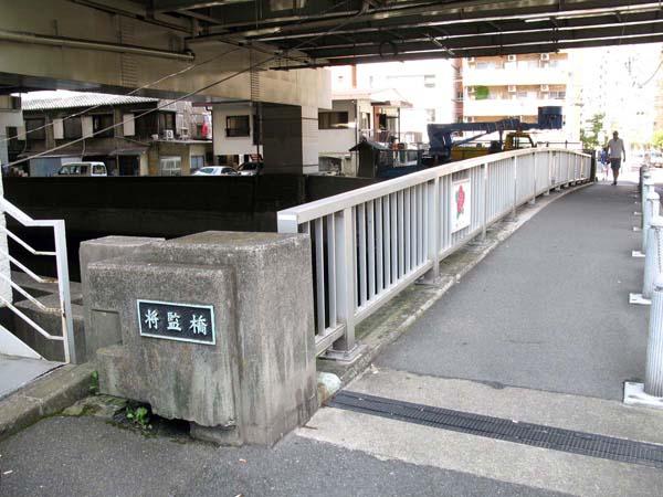 麻布十番の地名の由来に関わる橋(C)日刊ゲンダイ