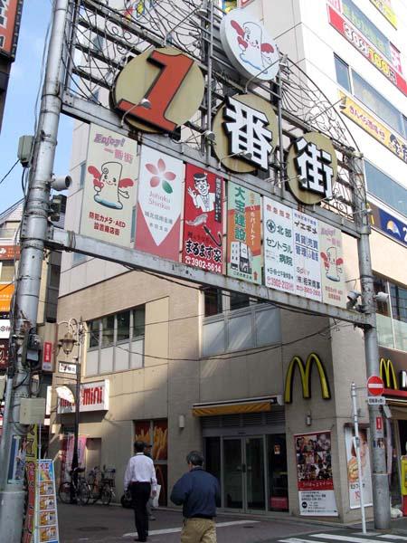 焼け野原に生まれた商店街(C)日刊ゲンダイ