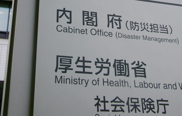 EU、中国は問題物質をとっくに使用禁止(C)日刊ゲンダイ