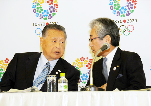 無能コンビ(森組織委会長と竹田JOC会長)/(C)日刊ゲンダイ