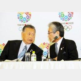 無能コンビ(森組織委会長と竹田JOC会長)