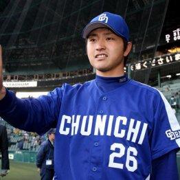 山内壮馬(07年中日1巡目・投手・30歳)