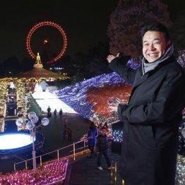西武レクリエーション株式会社 勝田紳嗣さん
