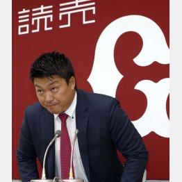 村田修一は福岡出身(C)日刊ゲンダイ