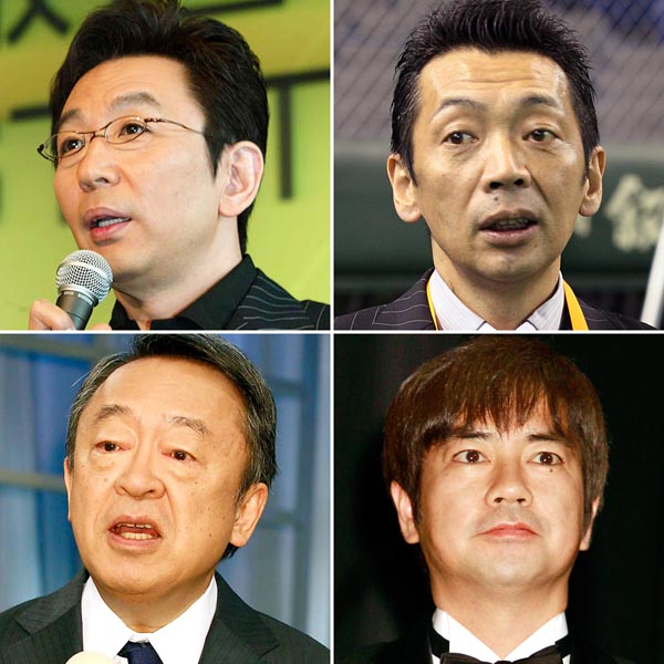 左上から時計回りに古舘伊知郎と宮根誠司と羽鳥慎一と池上彰(C)日刊ゲンダイ