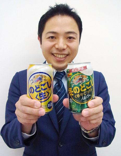 マーケティング部の和田さん(C)日刊ゲンダイ