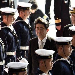 戦争になった「テロとの戦い」に日本はこうして巻き込まれる