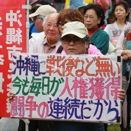 3つの選挙がカギ…日米同盟は沖縄から崩れて劇的転換が訪れる
