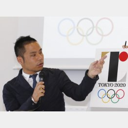 佐野研二郎氏は多摩美でも授業せず(C)日刊ゲンダイ