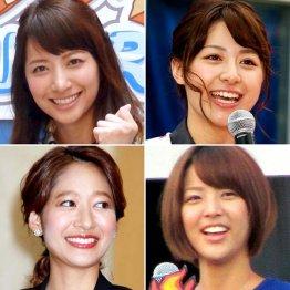 (左上から時計回りに)笹崎里菜アナ、林美紗希アナ、久代萌美アナ、吉田明世アナ