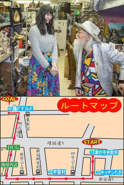 「宇宙村」村長(店主)の景山八郎さんと(下は今回のルートマップ)(C)日刊ゲンダイ