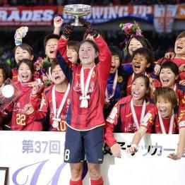 皇后杯を掲げる沢(C)六川則夫/ラ・ストラーダ