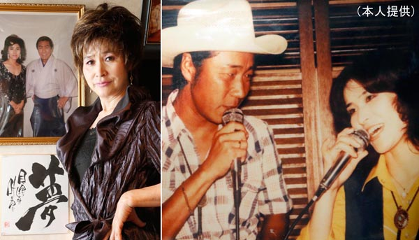 現在の叶純子さん、右は黒木憲&NANCY(C)日刊ゲンダイ