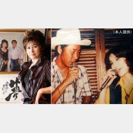 現在の叶純子さん、右は黒木憲&NANCY