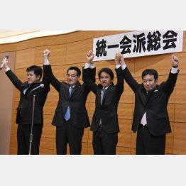 (左から)今井雅人幹事長、岡田克也代表、松野頼久代表、枝野幸男幹事長