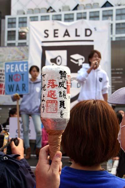 SEALDsは参院選に向けて「市民連合」を結成(C)日刊ゲンダイ