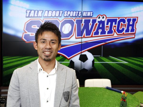 サッカー元日本代表の山瀬功治さん(C)日刊ゲンダイ