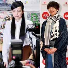 謝罪会見でのベッキー(左)と川谷絵音/(C)日刊ゲンダイ