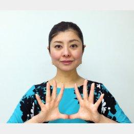顔ヨガ講師の間々田佳子さん