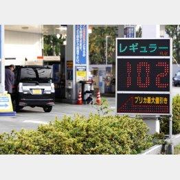 ガソリンの店頭価格は10週連続で値下がり(C)日刊ゲンダイ