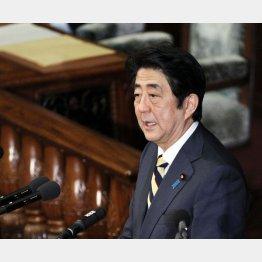 安倍首相の腹のうちは(C)日刊ゲンダイ