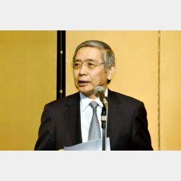 インフレ政策も効果なし(日銀の黒田総裁)(C)日刊ゲンダイ