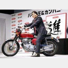 書き初めで「進」と書きバイクにまたがる松井秀喜(C)日刊ゲンダイ