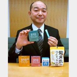 株式会社龍角散の藤井隆太社長(C)日刊ゲンダイ
