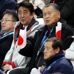ソチ五輪で浮かれる安倍首相&森喜朗氏(C)日刊ゲンダイ