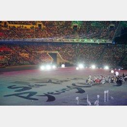 前回のソチ五輪の閉会式では平昌大会が大々的に宣伝されたが…(C)日刊ゲンダイ