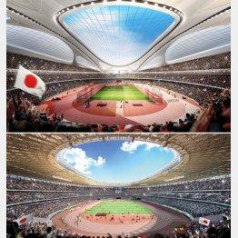 上が旧計画、下が新計画(日本スポーツ振興センター提供)