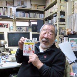 北見けんいちさん(C)日刊ゲンダイ
