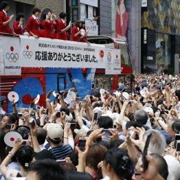 ロンドン五輪のメダリストパレードは盛り上がったが…