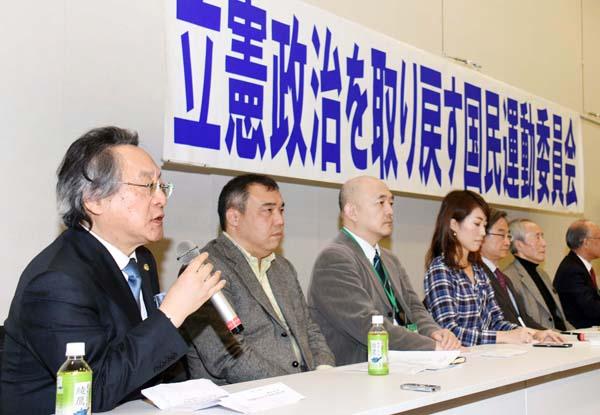 憲法学者の樋口陽一氏や小林節氏(左)が中心(C)日刊ゲンダイ
