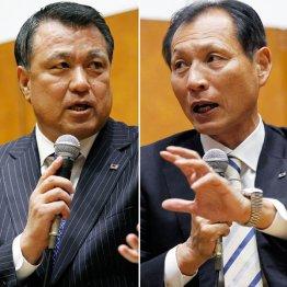 田嶋副会長(左)と原専務理事は討論会で激突