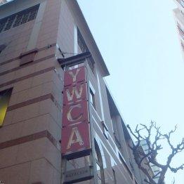 <最終回>広岡浅子 最後の社会奉仕はYWCA設立への貢献