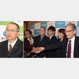 連合の神津会長(左)と市民連合(C)日刊ゲンダイ