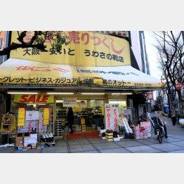大阪名物「靴のオットー」(C)日刊ゲンダイ