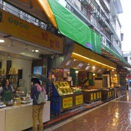 LCCで3泊4日台湾温泉旅行