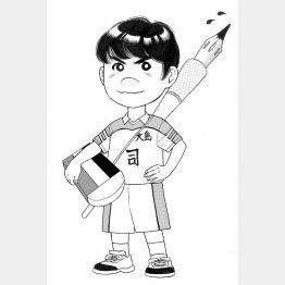 大島司さんのイラスト(本人提供)