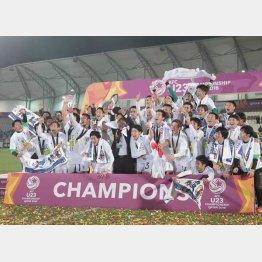 優勝記念撮影に応じるU-23日本代表(C)六川則夫/ラ・ストラーダ