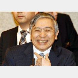 """銀行で一番大事な""""信用""""を失う(C)日刊ゲンダイ"""