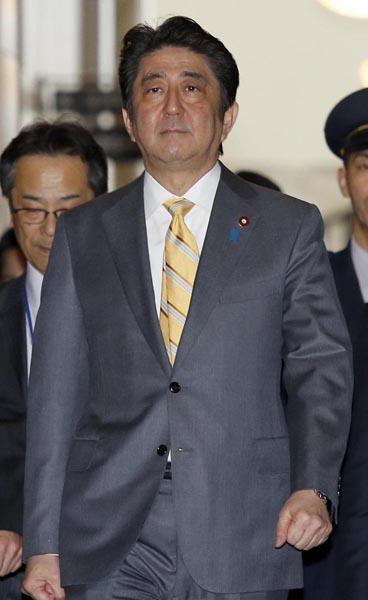 国家安全保障会議を招集(C)日刊ゲンダイ