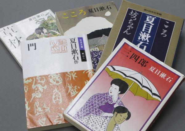 漱石作品のファンは絶えることがない(C)日刊ゲンダイ