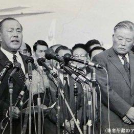 <第13回>中国に拘束されている駐在員5人を奪還