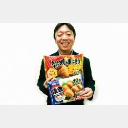 市場をリード(C)日刊ゲンダイ