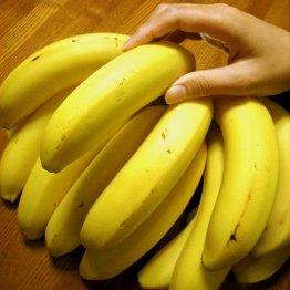 イライラするなら失敗は笑いに バナナジュースでヤル気出す