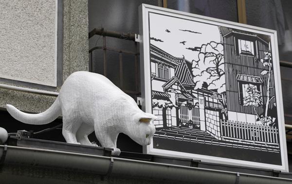 猫が小判を運んでくる(C)日刊ゲンダイ
