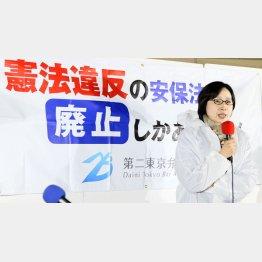 青井未帆学習院大教授も特別ゲストとして参加(C)日刊ゲンダイ